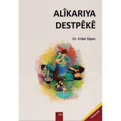 Alîkariya Destpêkê