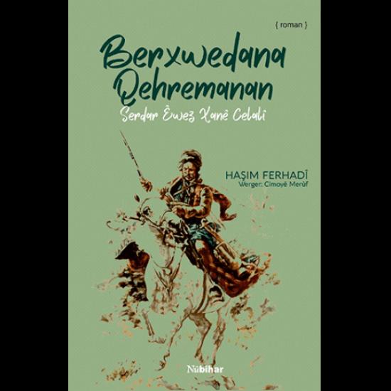 Berxwedana Qehremanan