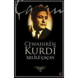 Cewahirên Kurdî