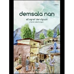 Demsala Nan