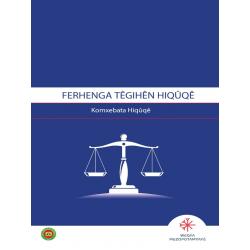 Ferhenga Têgihên Hiqûqê