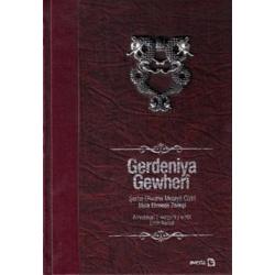 Gerdeniya Gewherî Şerha Dîwana Melayê Cizîrî (Çapa Taybet)