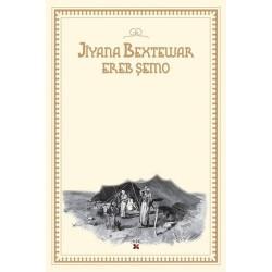 Jiyana Bextewar