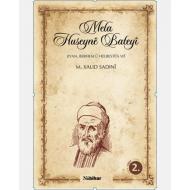 Mela Huseynê Bateyi