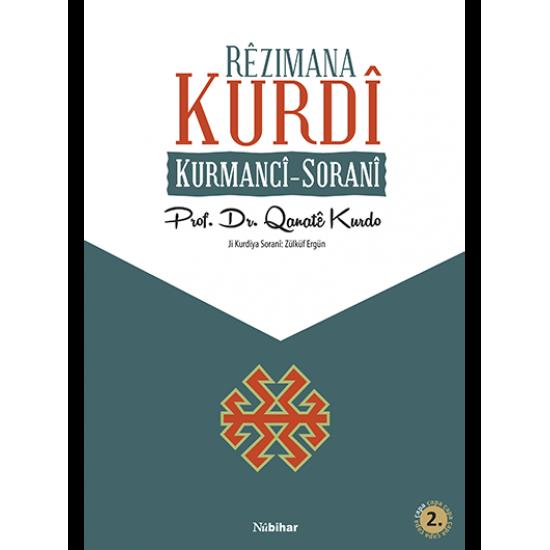 Rêzimana Kurdî Kurmancî- Soranî