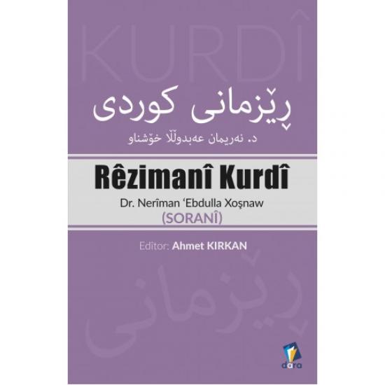 Rêzimanî Kurdî - ڕێزمانی کوردی