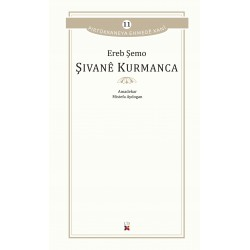 Şivanê Kurmanca