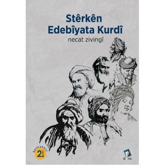 Stêrkên Edebîyata Kurdî
