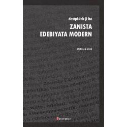 Destpêkek Ji Bo Zanista Edebiyata Modern